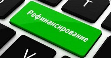 Рефинансирование в Казани в 2019 году