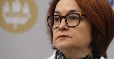 Глава Банка России сообщила о возможности снижения ключевой ставки