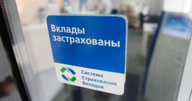 Законопроект об увеличении страховки по вкладам до 10 млн рублей могут принять до конца года