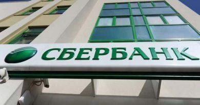 Сбербанк запустил промовклад в рублях «Память и гордость»