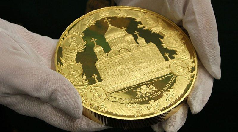 Где купить инвестиционные монеты в Казани?