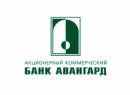 Адрес Авангард в Казани