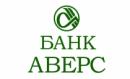 Адрес Аверс в Казани