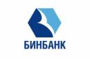 Адрес Бинбанк в Казани