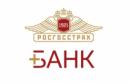 Адрес Росгосстрах Банк в Казани