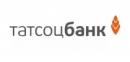 Адрес Татсоцбанк в Казани