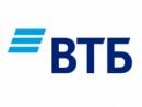 Адрес ВТБ в Казани