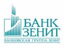 Адрес Зенит в Казани
