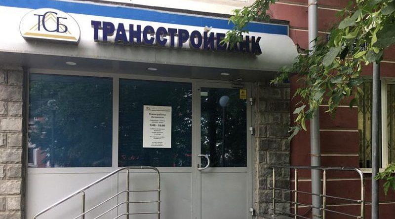 Страхование осуществляется на территории стран Шенгена и/или Российской Федерации. Полисы по программам предоставляются бесплатно держателям банковских карт Visa Platinum и MasterCard Platinum