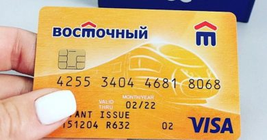 Банк «Восточный» масштабирует доставку карт на все регионы присутствия