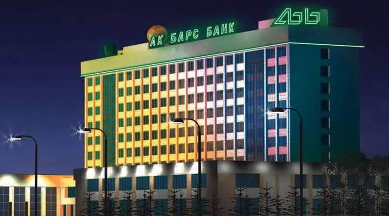 Банк «Ак Барс» снизил доходность двух рублевых вкладов