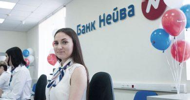 Банк «Нейва» понизил ставки по вкладам