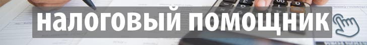 Как в Казани получить налоговый вычет вместе с зарплатой