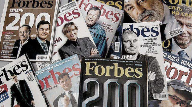 Частная компания из Татарстана попала в список крупнейших компаний России по версии Forbes