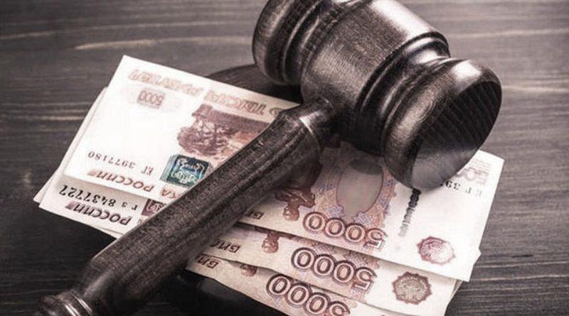 В 2019 году граждан РФ ждут изменении порядка взыскания долгов
