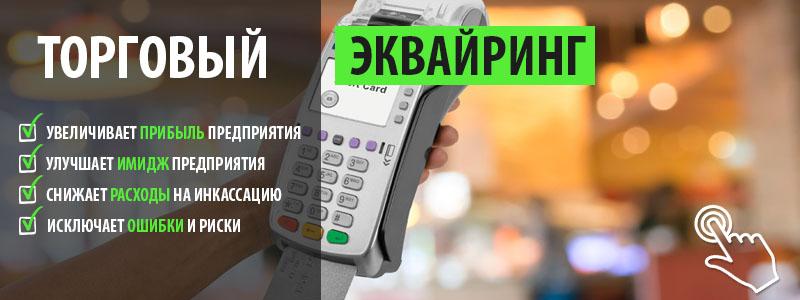Гонка фуд-моллов: Анатолий Кузнецов отдает весь первый этаж «Корстона» под едальню