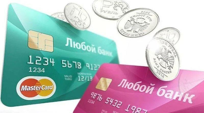 Россиян предупредили о новом виде мошенничества с картами