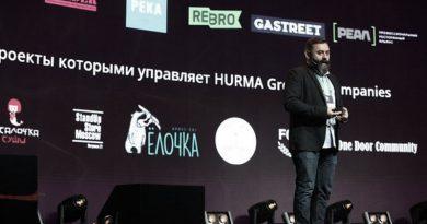 Если вы в бизнесе только из-за денег — вы не любите этот бизнес - Дмитрий Левицкий
