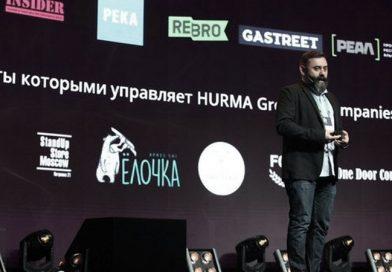 Если вы в бизнесе только из-за денег — вы не любите этот бизнес — Дмитрий Левицкий
