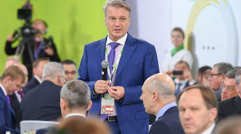 Герман Греф презентует в Казани проект «Безналичный транспорт»
