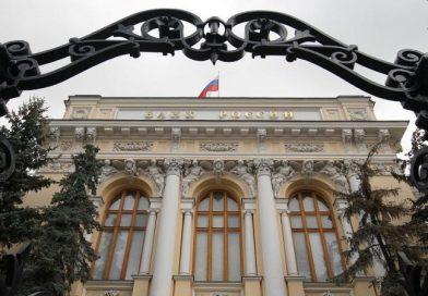 Размер переводов в системе быстрых платежей увеличили до 2 миллионов рублей