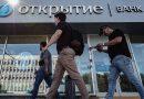 Российские банки начали повышать ставки по вкладам и ипотеке